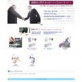 株式会社スカイネットのホームページ